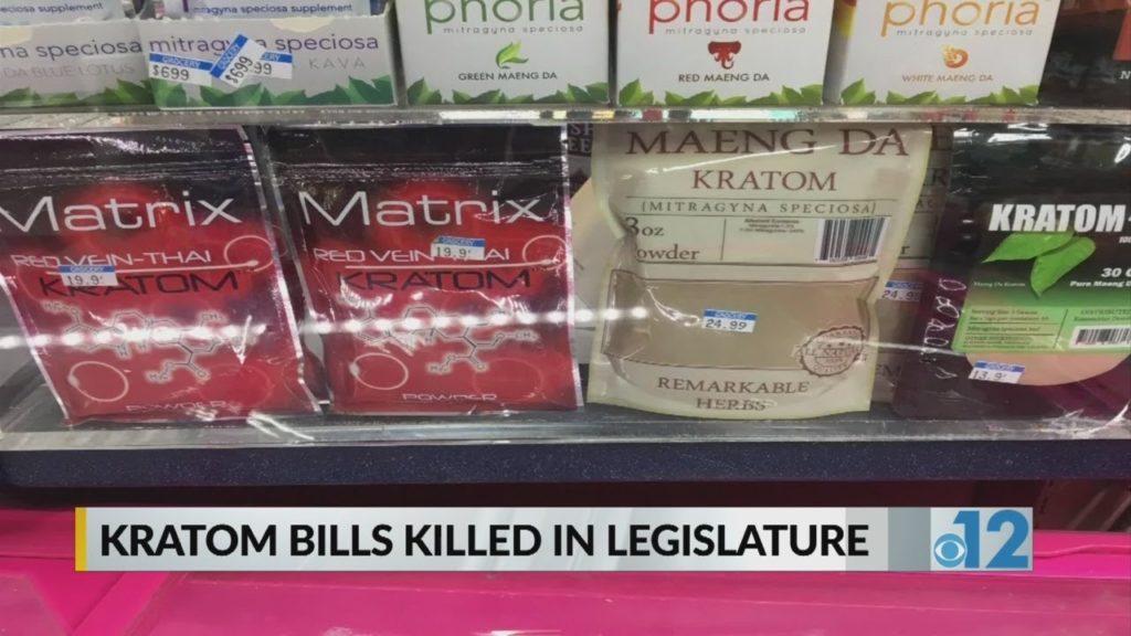 Mississippi lawmakers kill bills to ban or regulate kratom