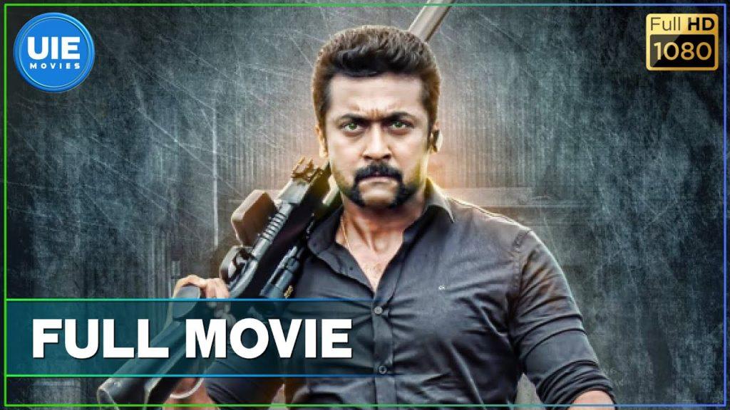 Singam 3 - Tamil Full Movie | Suriya | Anushka Shetty | Shruti Haasan | Harris Jayaraj | Hari